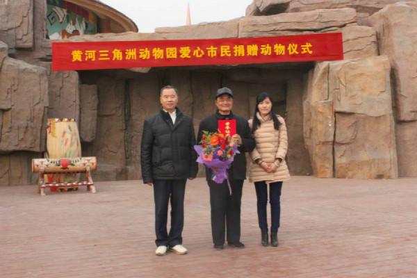徐芹经理讲到黄河三角洲动物园是东营市政府2012年重点建设民生项目
